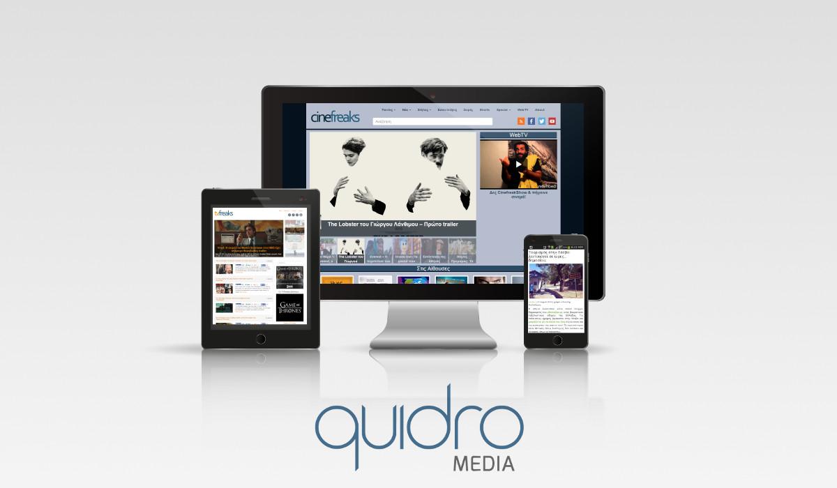 qmedia-for-website